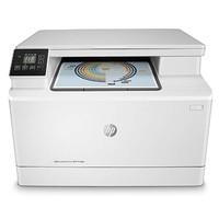 5日0點:HP 惠普 Color LaserJet Pro M180N 彩色激光多功能一體機