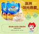 福事多原味纯燕麦片4.8斤 24.9元(需用券)