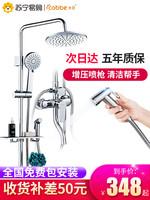 卡贝卫浴淋浴花洒套装精铜龙头浴室家用沐浴淋浴器卫生间淋雨喷头