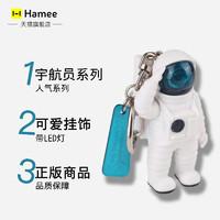 Hamee Mr.Yupychil手机挂件五月天 顽固 宇航员 发光钥匙扣挂件 *2件