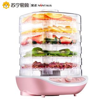 金正JZE-R2干果机小型家用干果机水果蔬菜烘干食物智能断电风干机