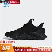 adidas 阿迪达斯 三叶草 PROPHERE 男子经典鞋 DB2705 DB2706 *2件