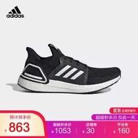 前两小时9折,胜道运动旗舰店阿迪达斯adidasUltraBOOST  UB19 爆米花男子跑步鞋 B37704 EH1014 41