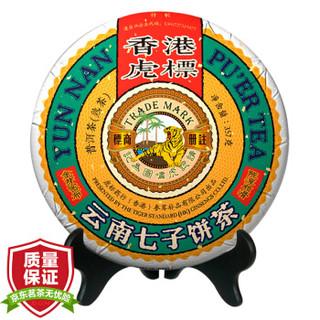 虎标 金芽普洱茶盒装 熟茶 七子饼茶 357g/饼