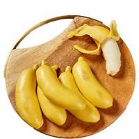 日月坊 香蕉 1份8只