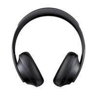 BOSE 博士 NC700 无线蓝牙降噪耳机 头戴式主动降噪耳麦
