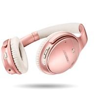 BOSE 博士 QuietComfort35 二代 主动降噪蓝牙耳罩式耳机 QC35二代蓝牙耳机