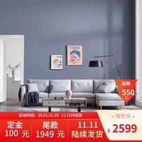 QM曲美家居 北欧简约布艺沙发 客厅现代组合沙发 大小户型沙发 浅灰色 右小组合