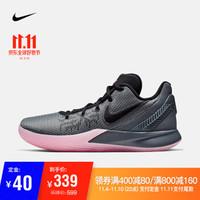 Nike Kyrie FlyTrap 2 Cool Grey 男子篮球鞋