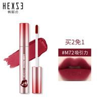 韩熙贞(HEXZE)丝绒雾面哑光唇釉学生保湿唇彩唇蜜口红 #M72(浆红色) *2件