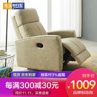 功能沙发单人躺椅 头等太空舱懒人沙发 休闲布艺沙发现代简约 时尚款米黄色