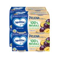 Mellin 美林 嬰兒西梅泥 100g 2罐*4盒 *2件