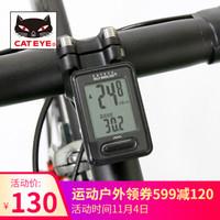 CATEYE 猫眼 无线自行车码表 CC-VT210W