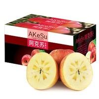皇脆 新疆阿克苏冰糖心苹果 单果75mm-80mm 净重 4.5kg