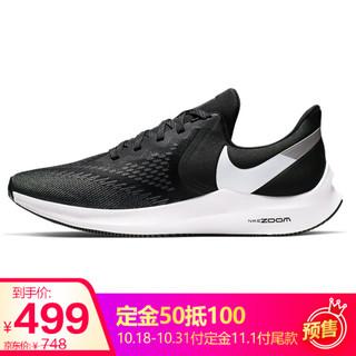 耐克NIKE 男子 跑步鞋 气垫 ZOOM WINFLO 6 运动鞋 AQ7497-001黑色42码