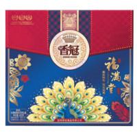 香冠 中秋月饼礼盒福满堂 480g
