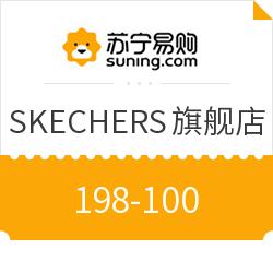 苏宁易购 SKECHERS 斯凯奇 旗舰店