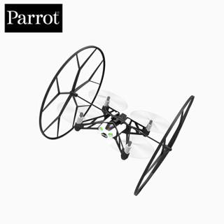 派诺特(PARROT)PF723041 掌上迷你小无人机 高清航拍器飞行器 儿童微型遥控玩具飞机 白色