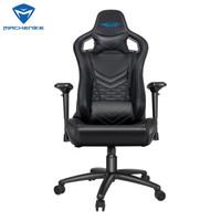 机械师(MACHENIKE)电竞椅游戏椅家用电脑座椅人体工学护腰舒适久坐可躺办公椅 电竞椅