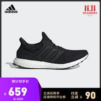 阿迪达斯官网adidas UltraBOOST u男女鞋跑步运动鞋EH1422 如图 43