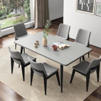 木月 现代简约餐桌 1.4m