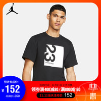AIR JORDAN 23 ENGINEERED 男子T恤 AT8818