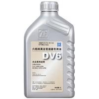 ZF 采埃孚 DSG 6速双离合 自动变速箱油 DV6 1L装