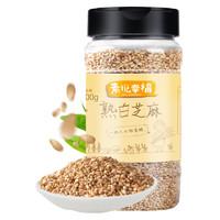 燕之坊 白芝麻五谷杂粮粗粮 (200g、罐装)