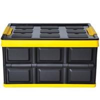 悅卡(YUECAR)汽車收納箱儲物箱 折疊車載收納箱 多功能車內尾箱整理箱置物用品 升級帶卡扣款55L(黑黃色)