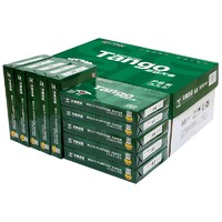 TANGO 天章 新绿天章 A4复印纸 80g 500张/包 10包装