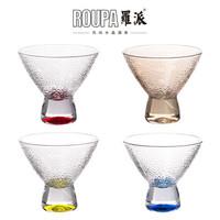 罗派 (ROUPA)无铅玻璃 多彩锤纹彩色冰淇淋杯 甜品杯