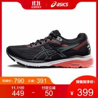 ASICS亚瑟士 稳定跑步鞋女运动鞋GT-1000 7 紫红色 38