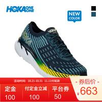 Hoka OneOne男针织鞋面克利夫顿5公路跑鞋Clifton5平衡轻量运动鞋 黑鸢尾花/暴风蓝 US 8.5 /265mm
