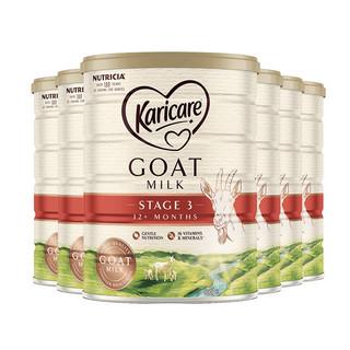 11日0点一件97折:Karicare 可瑞康婴幼儿羊奶粉3段900g 6罐装