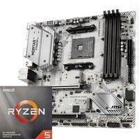 AMD 锐龙 Ryzen5 3500X CPU处理器 + msi 微星 B450M MORTAR TITANIUM 迫击炮 钛金版 主板 套装