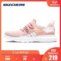 Skechers斯凱奇情侶女鞋運動鞋一腳套懶人鞋小白鞋14843