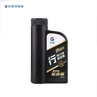 长城 行系列 5W-40 SN 汽车全合成机油 1L装