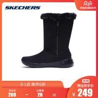 Skechers斯凱奇女鞋秋冬保暖絨毛里時尚長筒休閑靴15521