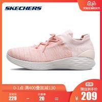 Skechers斯凱奇女鞋新款YOU系列 編織懶人休閑鞋 14966 *2件
