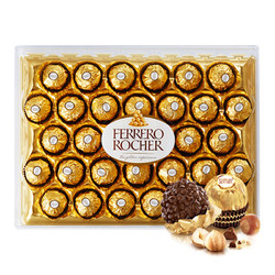 Ferrero Rocher 费列罗 榛果巧克力 400g*32