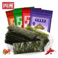 四洲紫菜即食海苔夹心脆40gX2 健康零食小吃 包饭拌饭脆紫菜100包