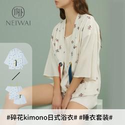 NEIWAI 内外 日式浴袍套装