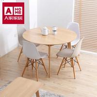 A家家具餐桌大圆桌(单餐桌) *2件