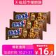 亿滋趣多多曲奇饼干 大块巧克力原味72g实惠装组合装3小包 *2件 16.8元(合8.4元/件)