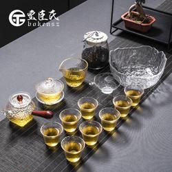 宝臣氏 锤纹玻璃茶具套装功夫茶杯家用简约透明日式耐热加厚组合