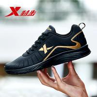XTEP 特步 男士运动鞋