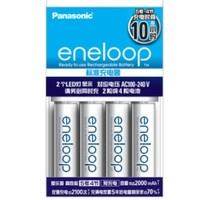 eneloop 爱乐普 KJ51MCC40C 电池5号 充电器套装 *2件 +凑单品