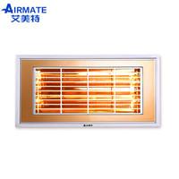 AIRMATE 艾美特 MV36T-01 集成吊顶铝扣板浴霸取暖器浴室