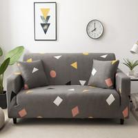 九洲鹿 万能全包沙发罩家用客厅高弹力全包沙发套布艺皮沙发四季通用沙发垫子  190*230CM
