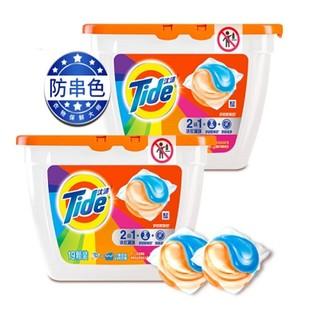 Tide 汰渍 护色防串色洗衣凝珠 19颗/盒